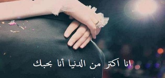 صورة شعر ليبي عن الحب , اجمل الاشعار الليبيه عن الحب