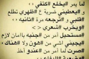 صورة شعر عن فراق الاخ , عبارات حزينه عن فراق الاخ