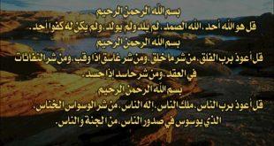 صورة دعاء المساء , اجمل الادعيه المسائيه