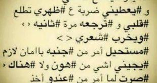 صورة قصيدة عن الاخ , افضل القصائد فى حب الاخ
