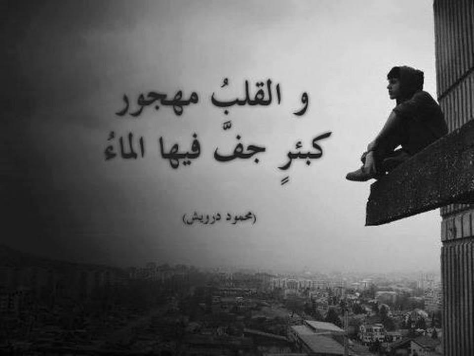 صورة قصص حب حزينة , عبارات حزينه عن الحب