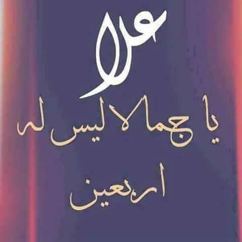 صورة صور اسم علا , اجمل الصور لاسم علا