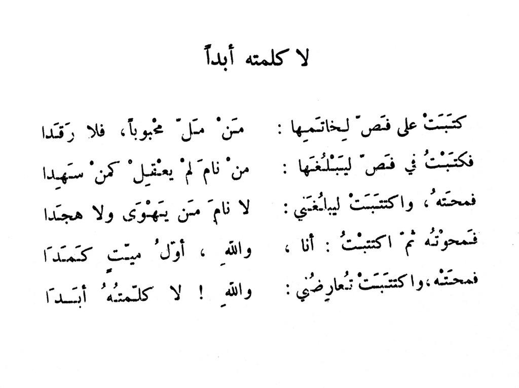 صور قصيدة اعتذار , كلمات معبره للاعتذار عن الخطا
