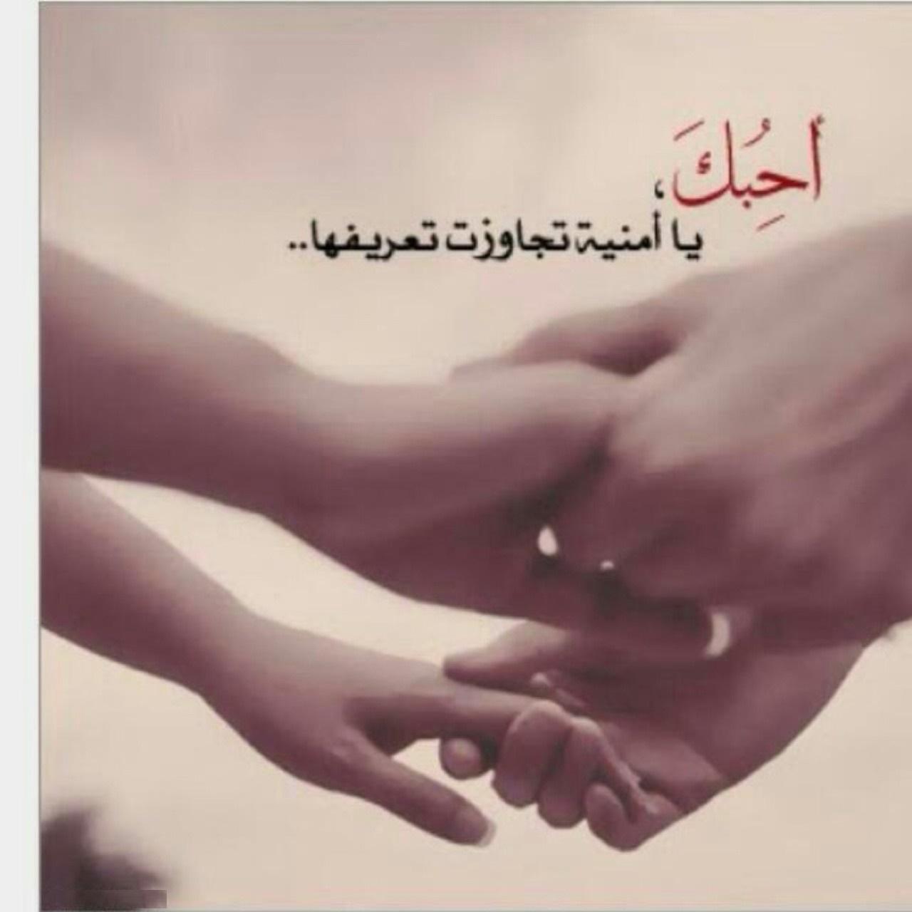 صورة كلمات حب قصيره , عبارات معبره عن الحب
