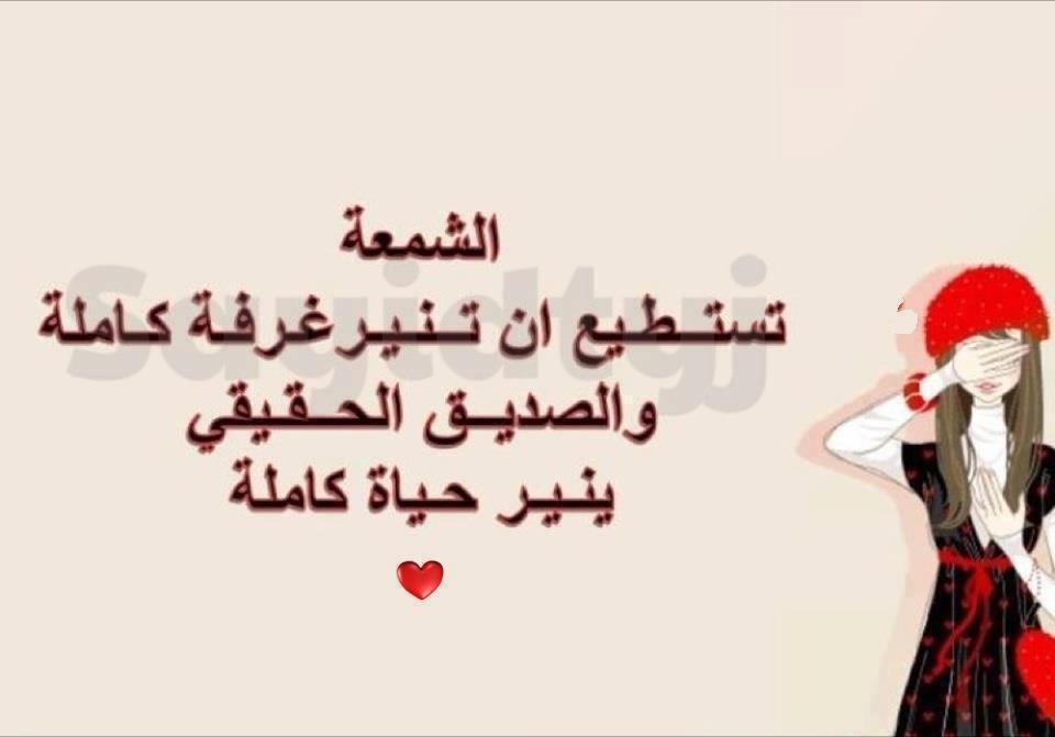 صورة حكم اليوم , اجمل الحكم لحياه اسهل