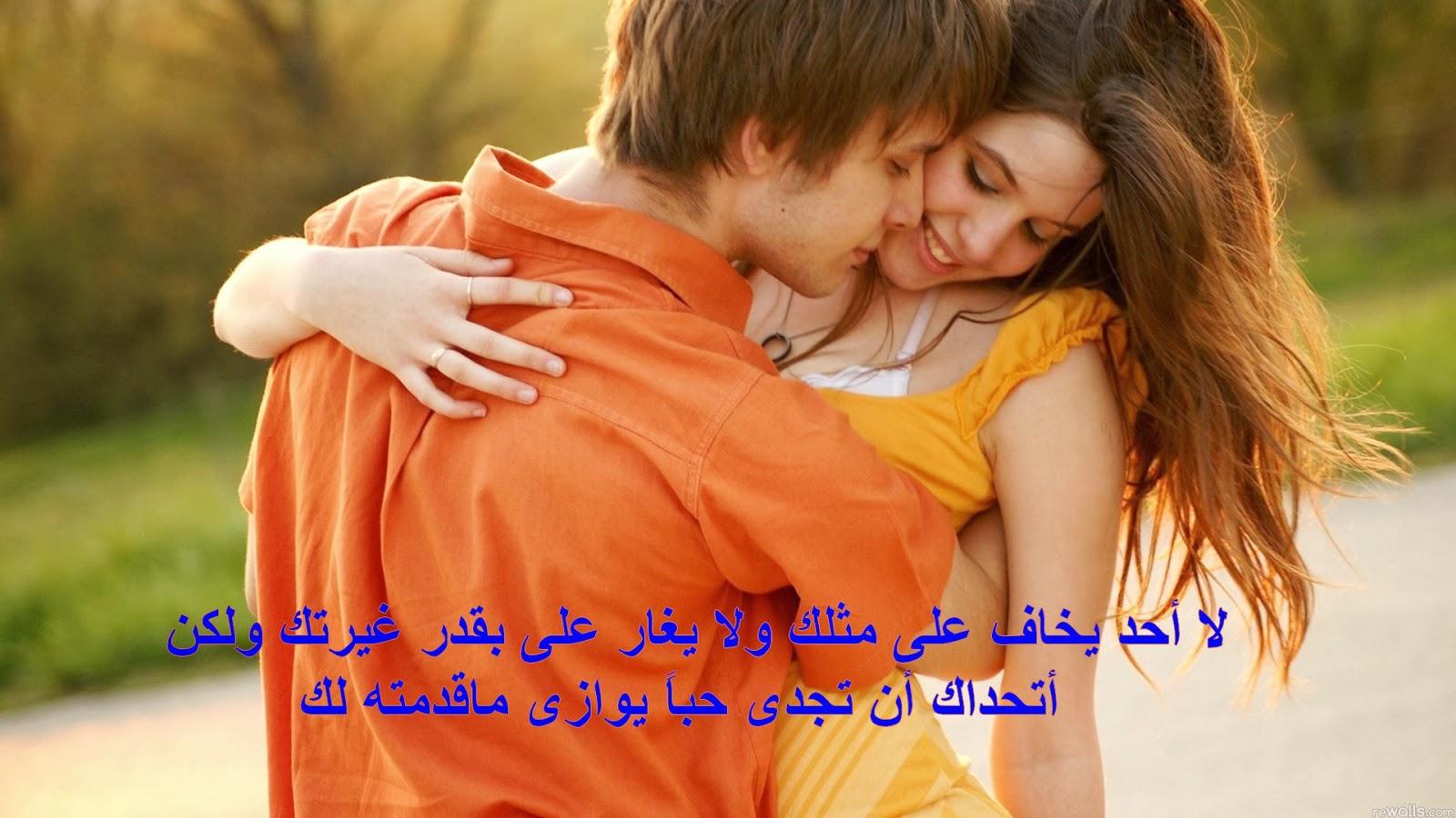 صورة اجمل رومانسيه , كلمات ومشاعر حب ورومانسيه