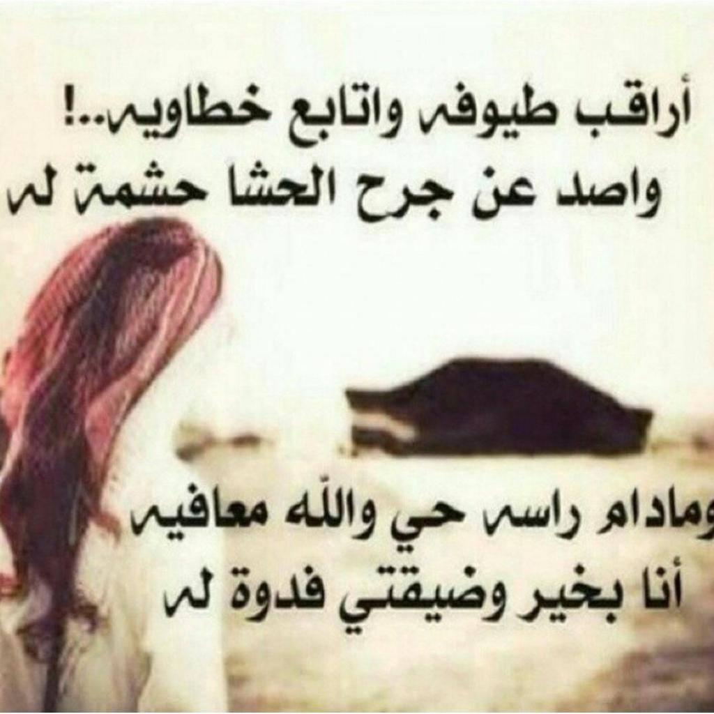 صورة شعر غزل بدوي , اجمل ما قال البدو في الغزل