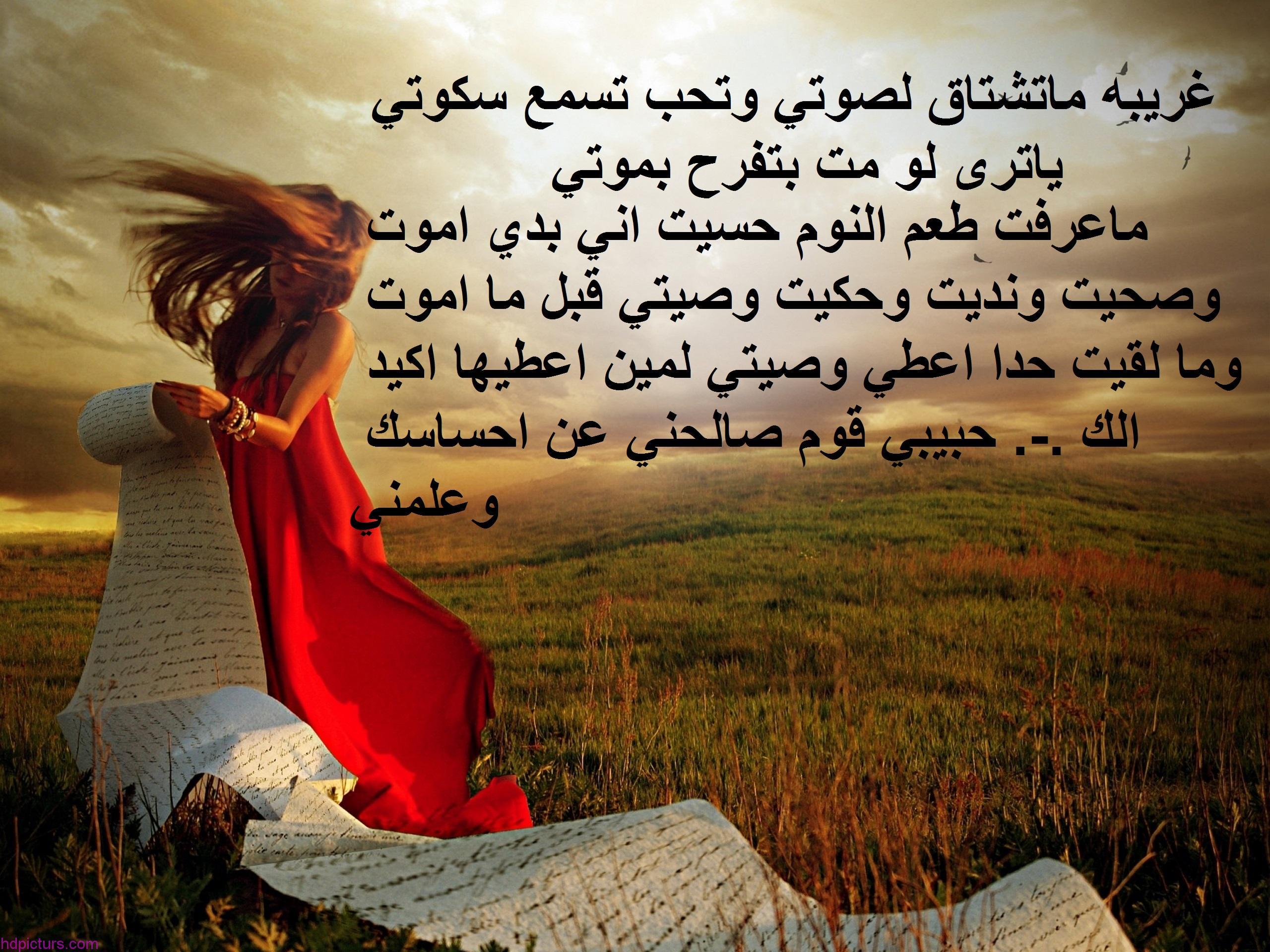 صورة كلام زعل وفراق , اصعب انواع الحزن هو الفراق