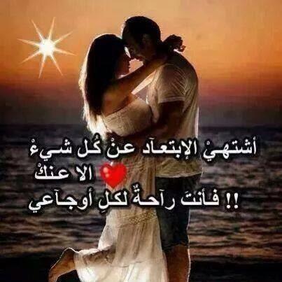صورة كلام جميل في الحب , اجمل واحدث الكلمات في الحب والتعبير عن المشاعر