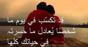 كلام جميل في الحب , اجمل واحدث الكلمات في الحب والتعبير عن المشاعر