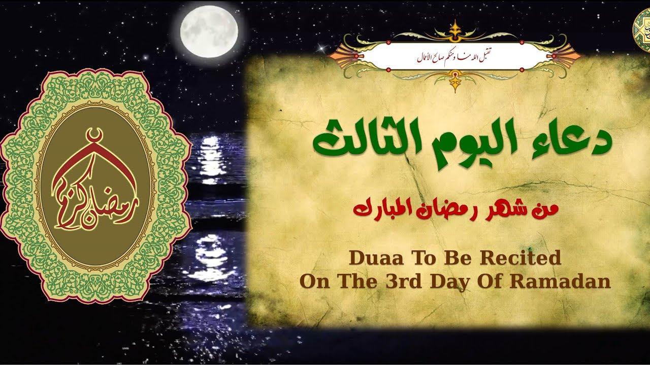 صورة دعاء عن رمضان , ادعية شهر رمضان الكريم