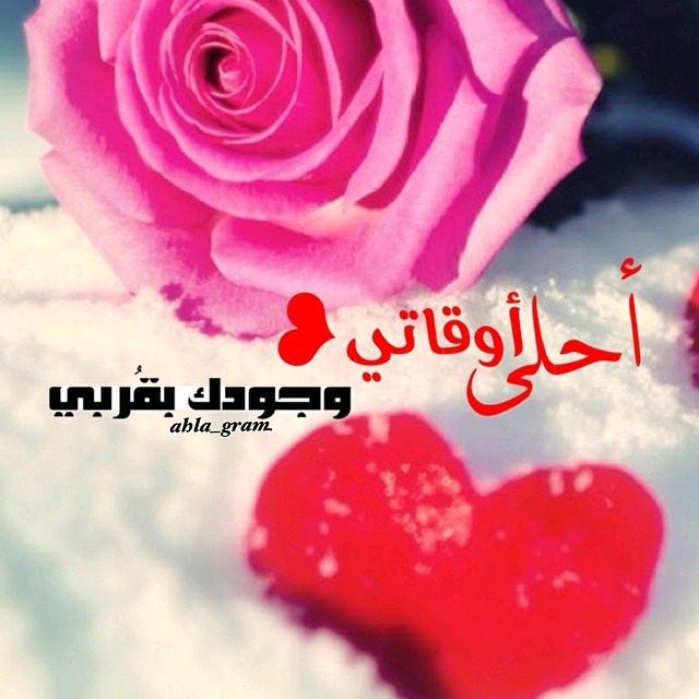 صورة كلمات في الحب والغرام والعشق احلى كلام في الحب , خواطر وكلام رومانسي