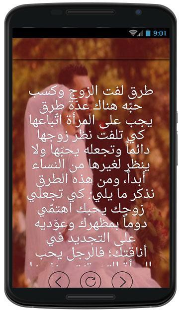 صورة رسائل حب ساخنة جزائرية , رسائل حب وغرام وعشق