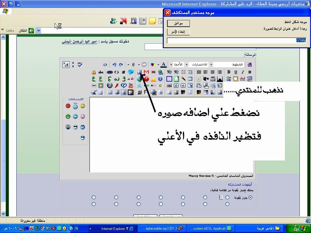 صورة العملاق لتحميل الصور , شرح كيفية تحميل الصور علي موقع العملاق