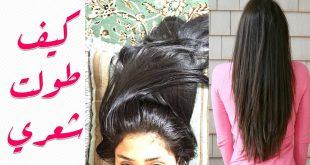 صور كيف اطول شعري , طرق مختلفة لتطويل الشعر