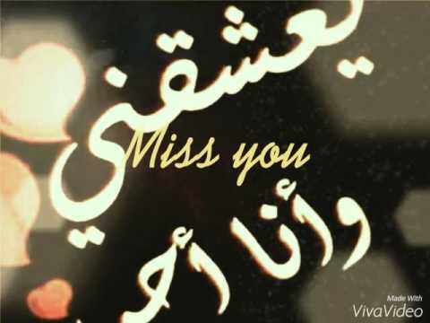 والله بحبك موت