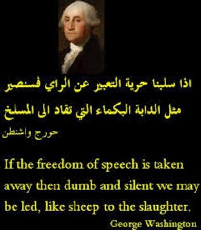صورة موضوع تعبير عن الحرية , تعبير عن الحرية بطريقة سلسة