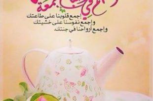 صورة صباح الجمعه , صباح عيد الامة الاسبوعى