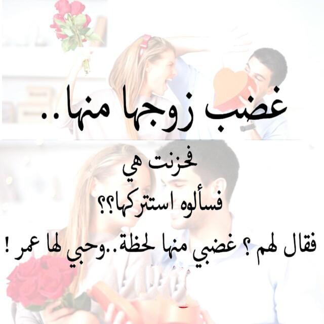 صور كلمات حب للزوج قصيره , اجمل كلمات رومانسية للزوج