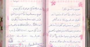 صورة كتابة رسالة الى صديقتي في المدرسة , صديقتى وعشرة عمرى