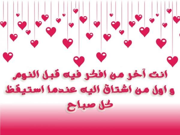صورة اجمل رسائل الحب , المحبين يحبون الاستماع لهذه الرسائل