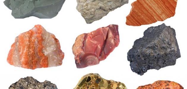 صورة انواع الصخور , ما اكثر اصناف الصخور