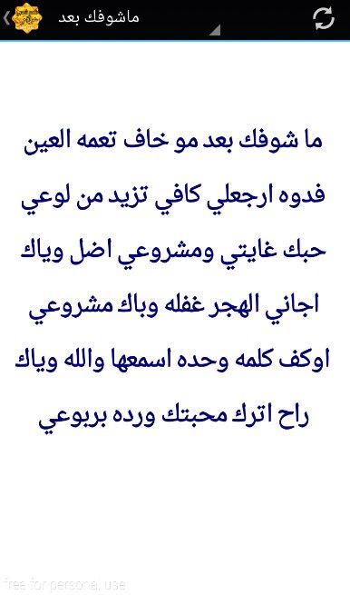 شعر عن الصديق عراقي الصديق الحقيقى الوفى احساس ناعم