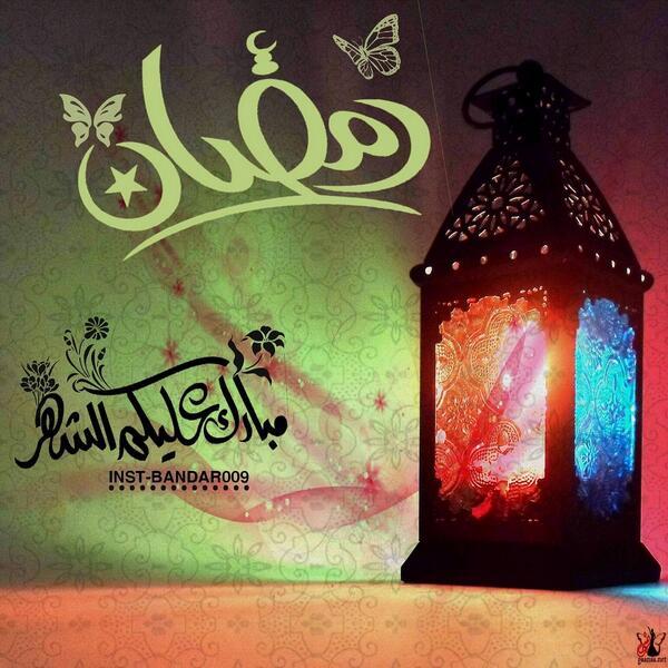 صورة توبيكات رمضان , خلفيات روعة لرمضان