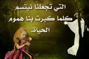 صورة اجمل الصور للتنزيل على الفيس بوك , صور جميله جدا على الفيس بوك