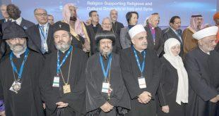 صورة التعايش بين الاديان , العلاقه بين الاديان المختلفه