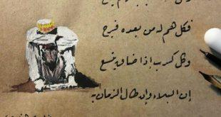 صورة قصائد حب عربية , اروع واحب كلمات القصائد العربيه