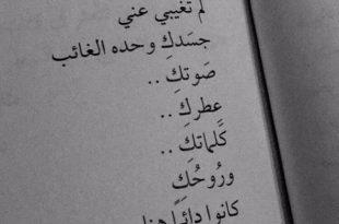 صورة كلمات جميلة جدا ومعبرة , كلمات جميله ومتنوعه وعبارات مؤثره
