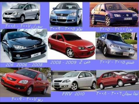 صورة انواع العربيات , مواصفات افضل انواع السيارات 3674 1