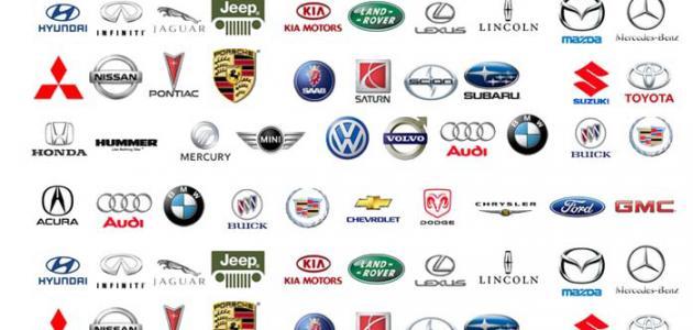 صورة انواع العربيات , مواصفات افضل انواع السيارات 3674 8