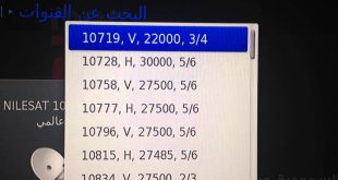 صورة تردد ام بي سي برو , ترددات قناة ام بي سي برو على القمر الصناعي