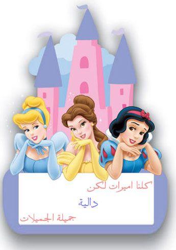 صورة معنى اسم داليا , احلى اسماء البنات