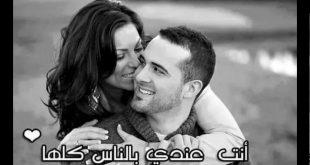 صورة كلمات حب رومانسية , اجمل الكلمات الرومانسية الرقيقة