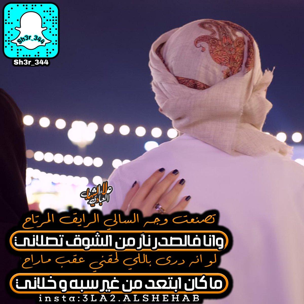 شعر غزل خليجي اقوي قصائد الغزل الخليجي احساس ناعم