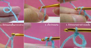 صورة تعليم الكروشيه بالصور , طريقة تعليم غرزة الكروشيه البسيطة