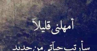 صورة رسائل زعل , كلام حزين موجع للقلب