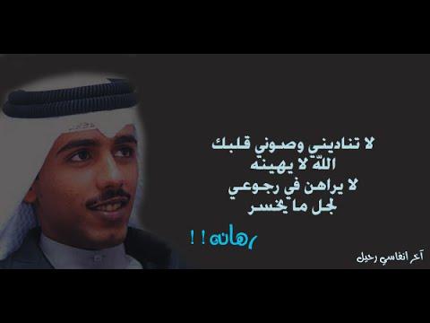 صورة اشعار حامد زيد , تعرف على الشاعر حامد زيد وقصائده الجميلة