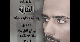 صور اشعار حامد زيد , تعرف على الشاعر حامد زيد وقصائده الجميلة