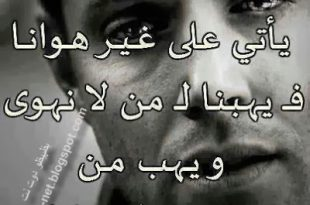 صورة اجمل صور حزينه , لماذا تحزن والله معك