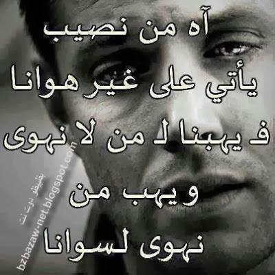 صور اجمل صور حزينه , لماذا تحزن والله معك