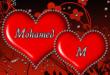 صور صور اسم محمد , جمال اسم محمد