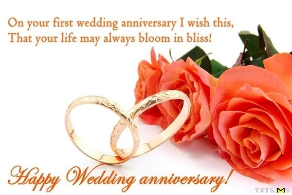 صورة كلمات بمناسبة عيد الزواج , اروع عبارات التهنئة بذكرى عيد الزواج