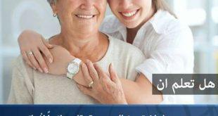 صورة هل تعلم عن الام , اكثر شخص يحبك فى الدنيا