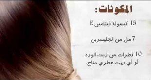 صورة خلطات لتطويل الشعر في يومين , وصفات مجربة وسريعة لتطويل الشعر