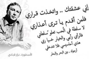 صورة بيت شعر عن الشوق , قصيدة عن شدة الاشتياق