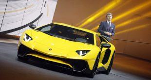 صورة اجمل سيارة في العالم , السيارة الاجمل والاغلى فى العالم